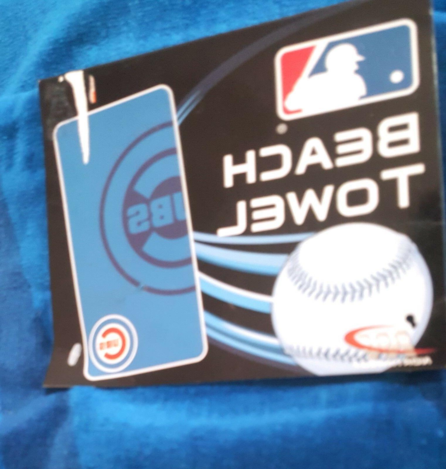 chicago cubs beach towel mlb team logo