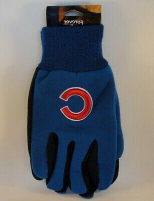 Chicago MLB Utility
